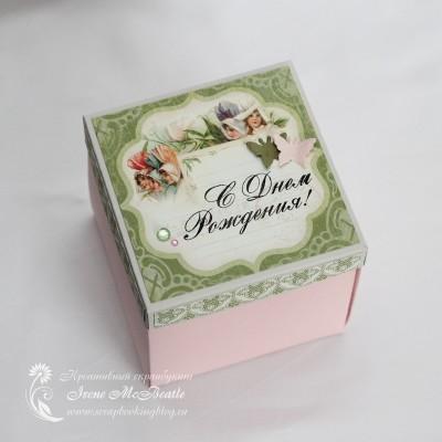 Коробочка Magic Box с мастер-классом