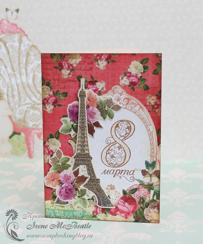 Картинки для скрап открытки к 8 марта