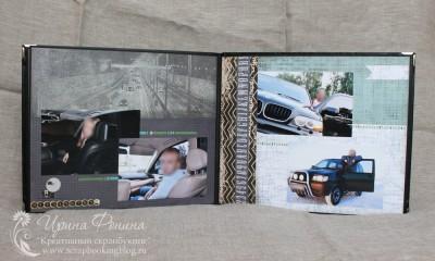Мужской альбом - разворот про автомобили