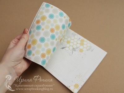 Скрап-конфетка - набор бумаги MME