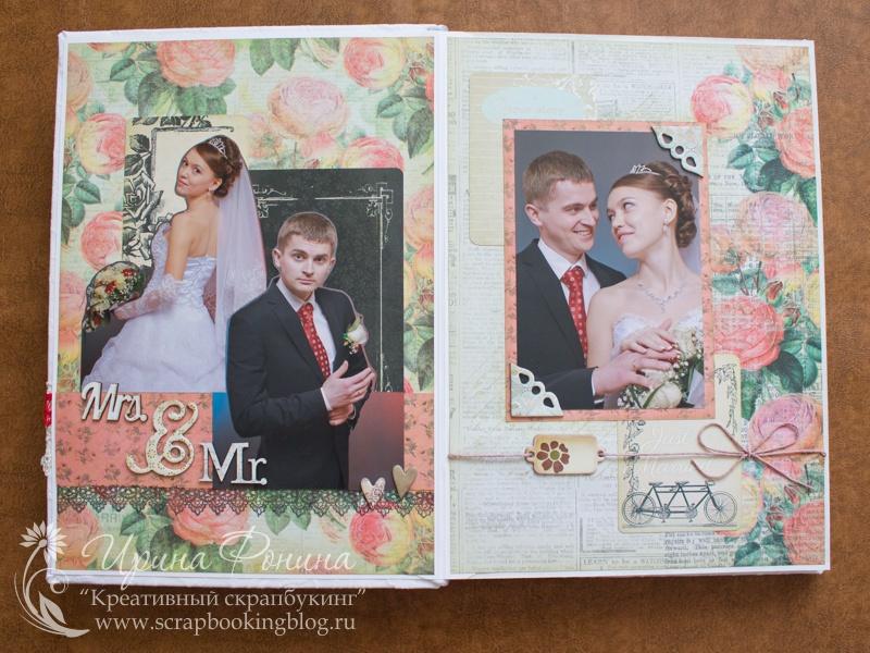 Скрапбукинг оформление свадебного альбома