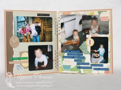 Альбом для ребенка - от рождения до года