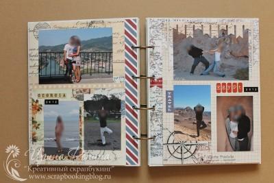 Альбом о путешествиях - Грузия и Египет