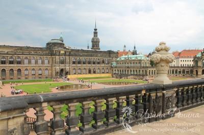 Поездка в Чехию: экскурсия в Дрезден