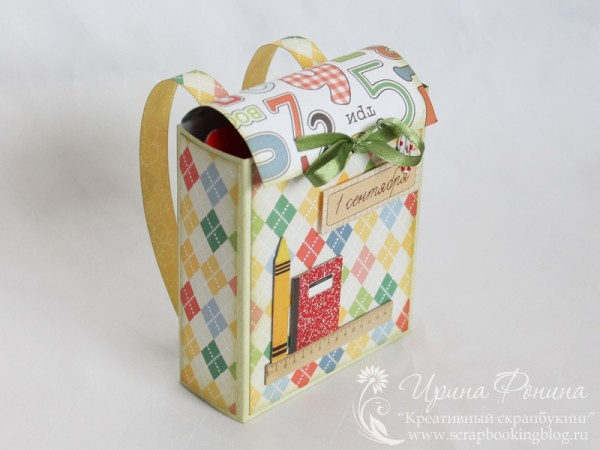 Коробочка-рюкзак для подарка школьнику на 1 сентября