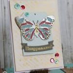 Открытка с бабочкой и блеском