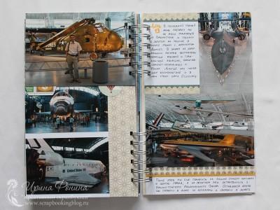 Тревел-альбом - в музее авиации