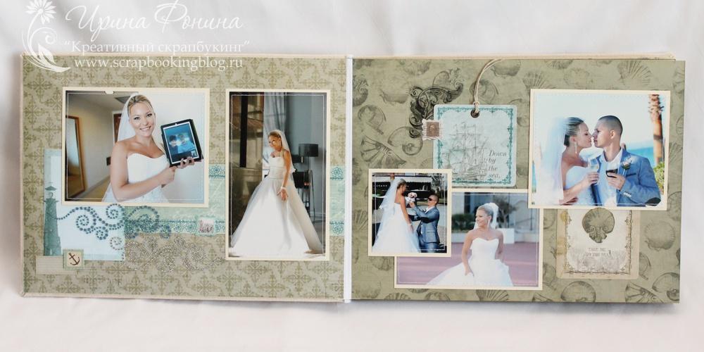 Свадебный скрап альбом идеи страничек