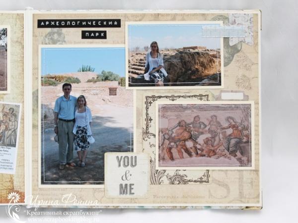 Кипр 2014 - археологический парк
