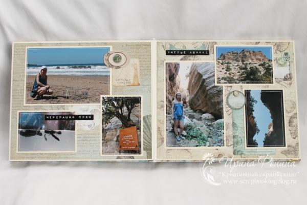 Кипр 2014 - черепахи и ущелье