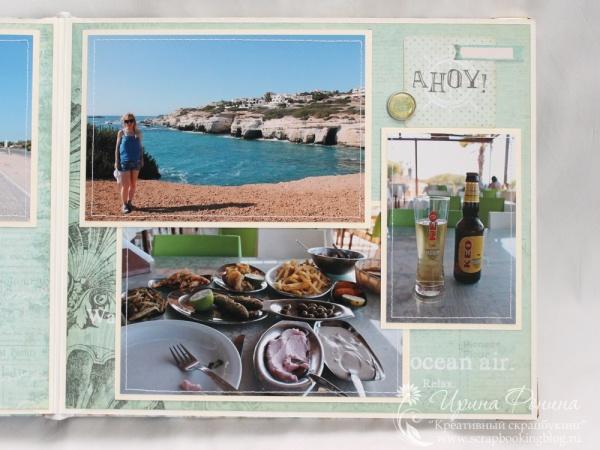 Кипр 2014 - еда