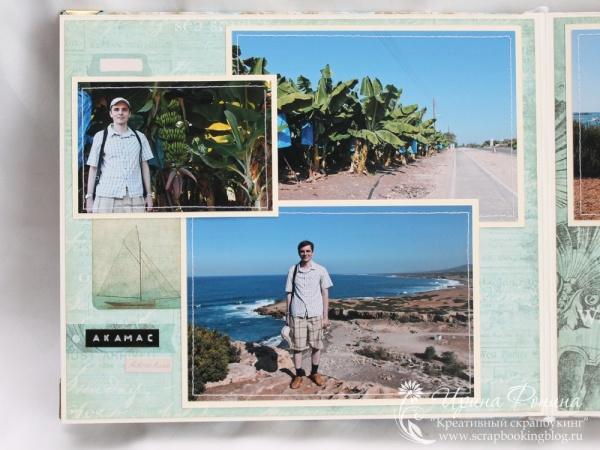 Кипр 2014 - на экскурсии