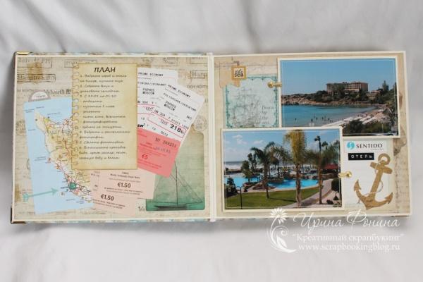 Кипр 2014 - разворот план и отель