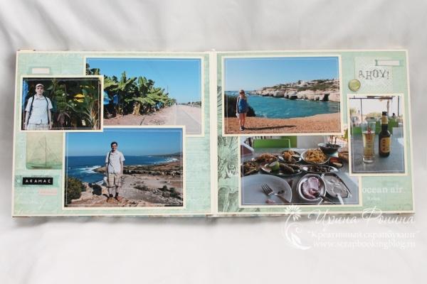 Кипр 2014 - разворот про экскурсии