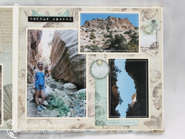 Кипр 2014 - в ущелье