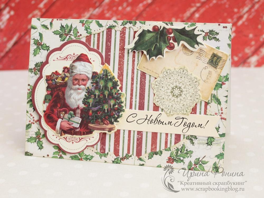 Как сделать красивую открытку для деда мороза