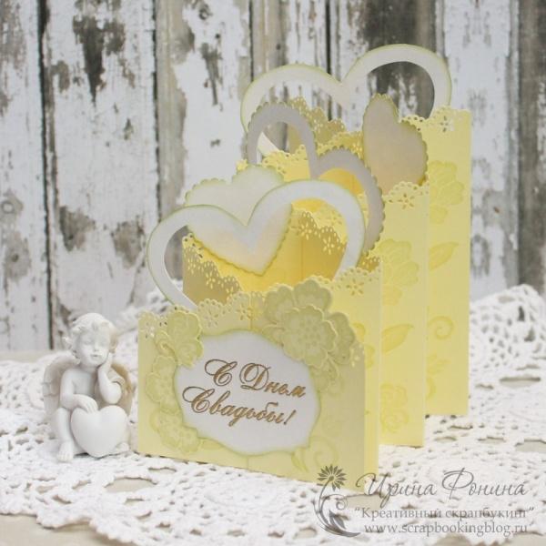 Удивительные открытки - каскадная открытка на свадьбу