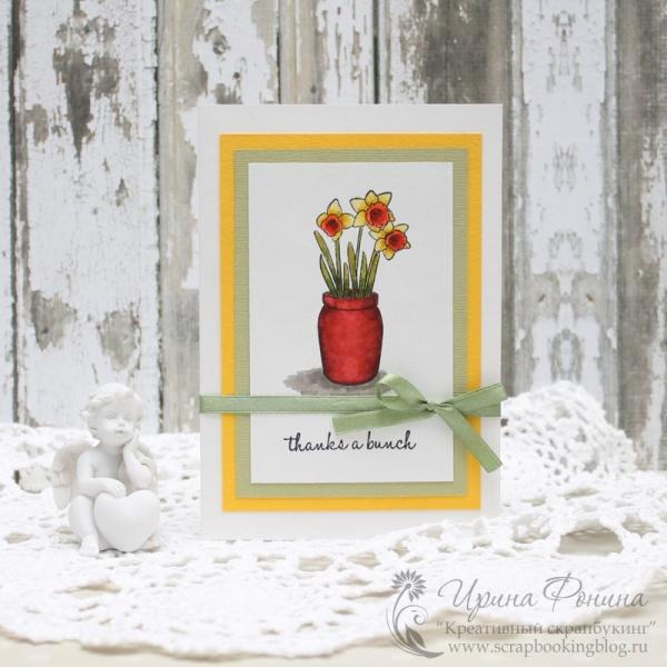 Удивительные открытки - цветочная