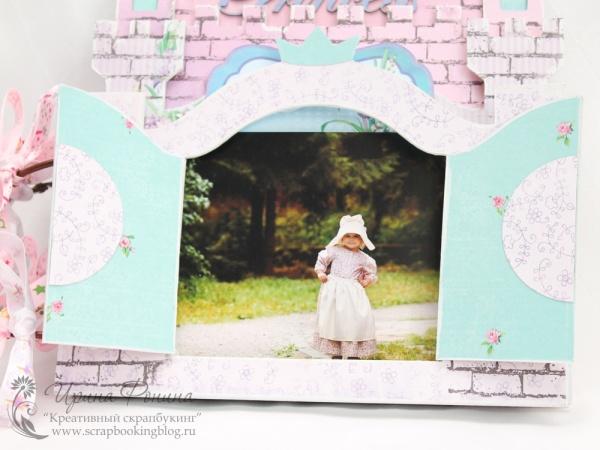 Фотоальбом для девочки - дверцы открываются
