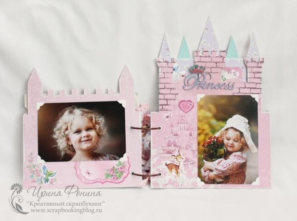 Фотоальбом для девочки - маленькая принцесса
