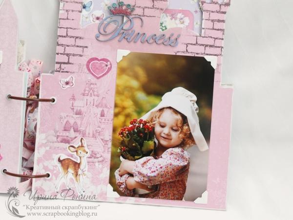 Фотоальбом для девочки - розовые замки
