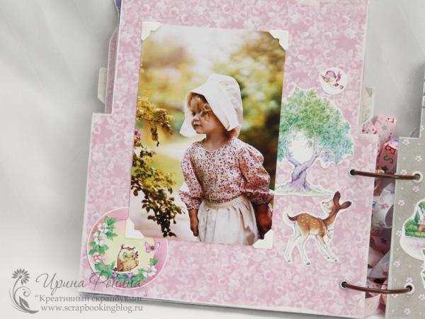 Фотоальбом для девочки - цветы и звери
