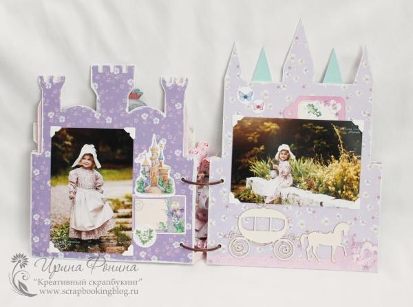 Фотоальбом для девочки в розовом и сиреневом