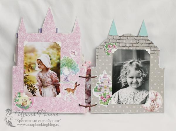 Фотоальбом для девочки - волшебная страна