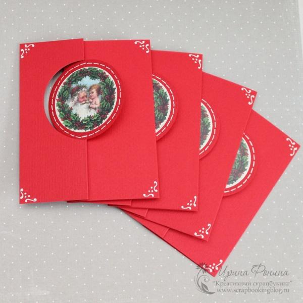 Новогодние флип-открытки