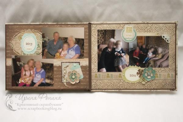 Семейный альбом - дети, внуки, правнуки