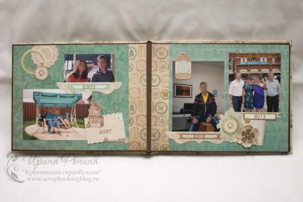 Семейный альбом - история