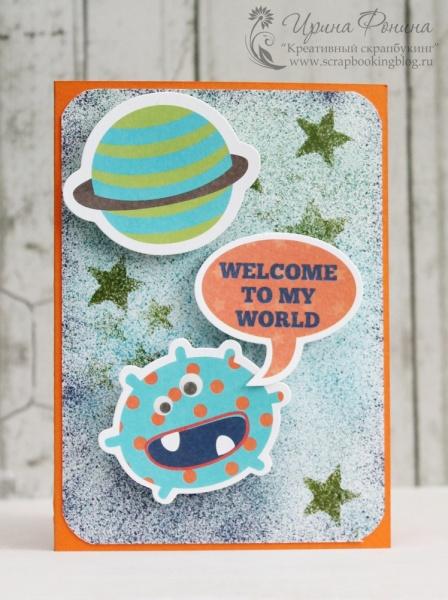 Вторая инопланетная открытка