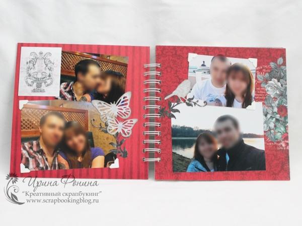 Фотоальбом для влюбленной пары - ярко и нежно
