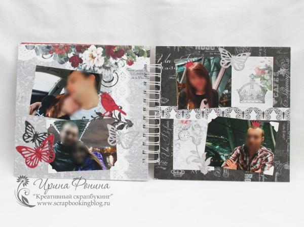Фотоальбом для влюбленной пары - в коронах