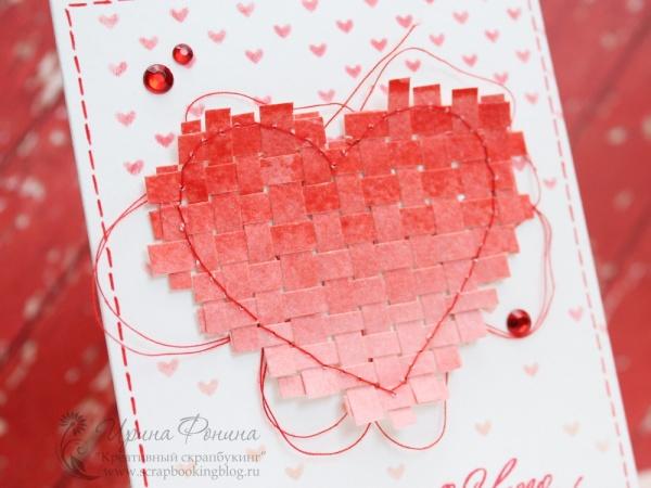 Плетеное сердечко на открытке