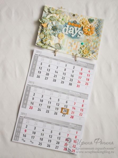 Настенный календарь - сделан вручную