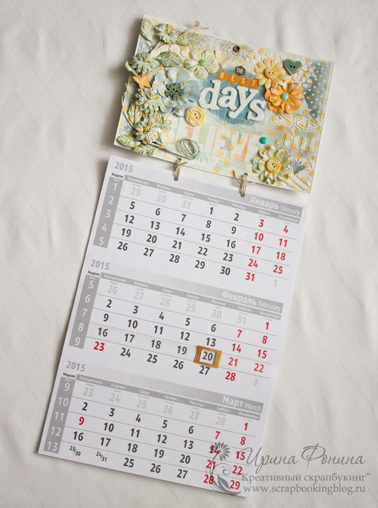 календарь настенный как сделать
