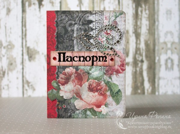 "Обложка на паспорт ""Гламур"""