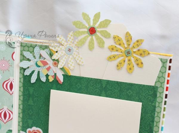 Веселый детский альбом - карточки для пожеланий