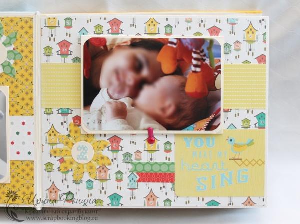 Веселый детский альбом - 2 месяца