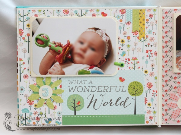 Веселый детский альбом - прекрасные фотографии