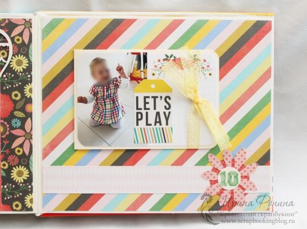 Веселый детский альбом - давай играть