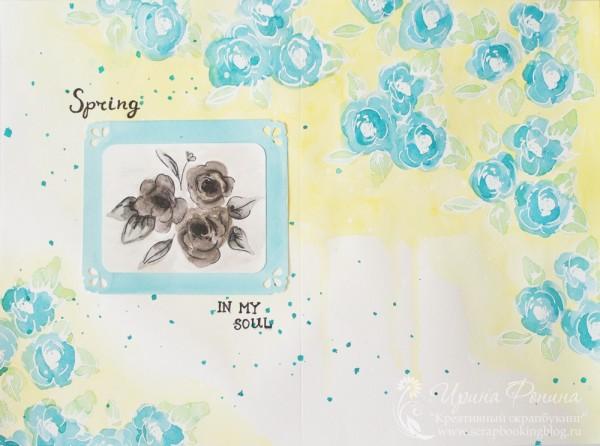 "Арт-страница ""Весна в моей душе"""