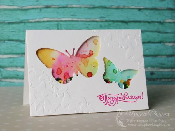 Открытка-шейкер с бабочками