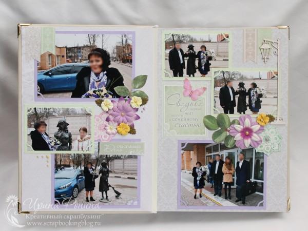 Свадебный фотоальбом - невеста и жених
