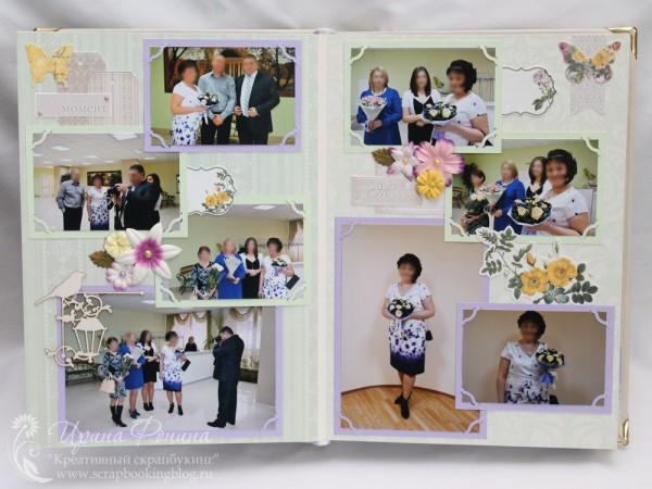 Свадебный фотоальбом - в ожидании