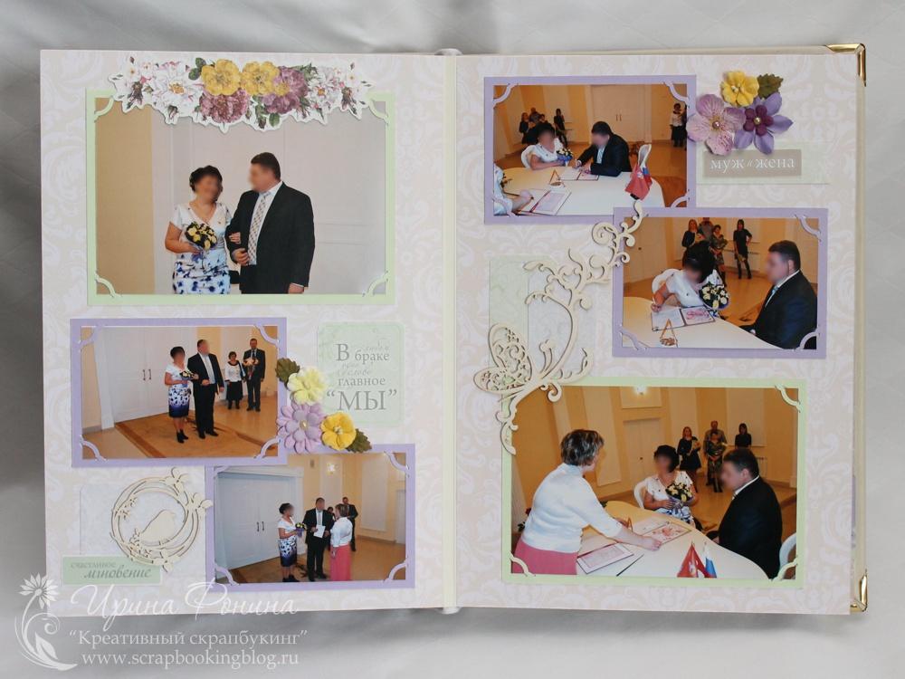 Как оформить своими руками свадебный альбом 32