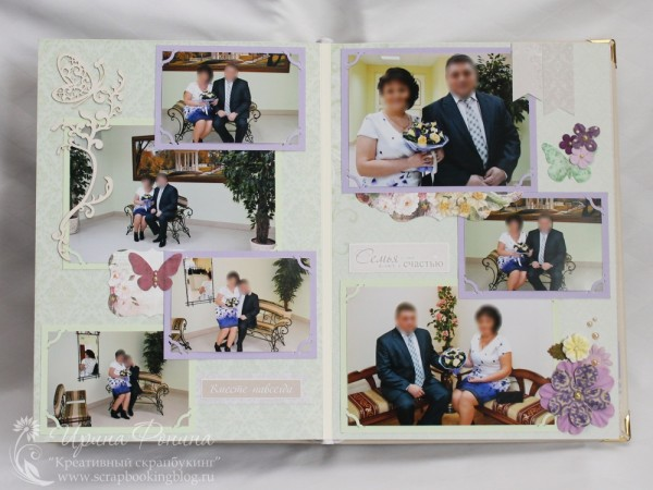 Свадебный фотоальбом - фотосессия в ЗАГСе