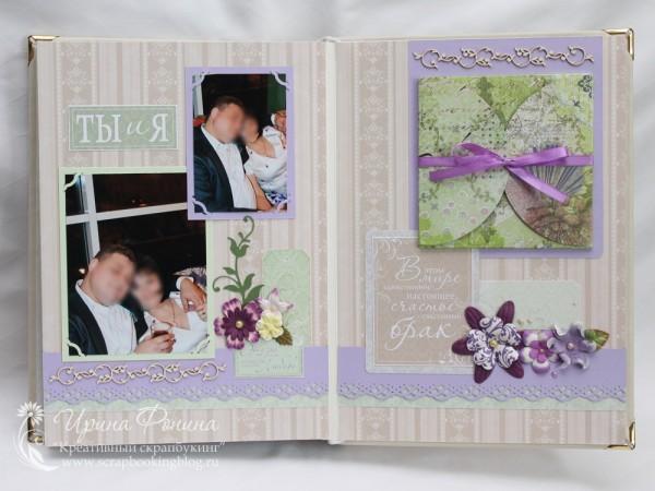 Свадебный фотоальбом - с конвертом для диска