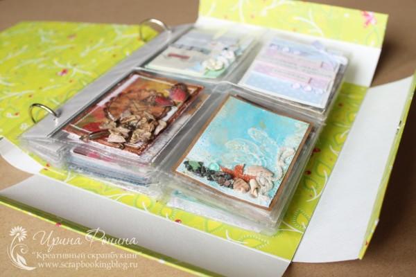 Альбом для хранения карточек АТС